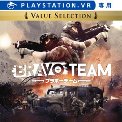 Bravo Team Value Selection